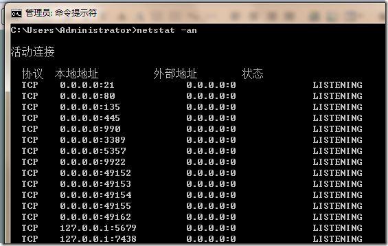 Windows CMD下开3389远程