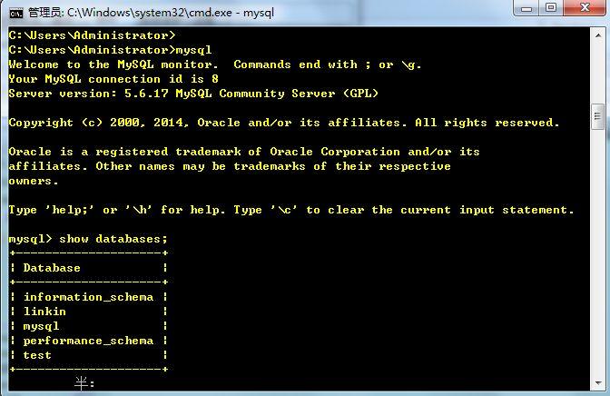 Windows在渗透测试中常用的命令