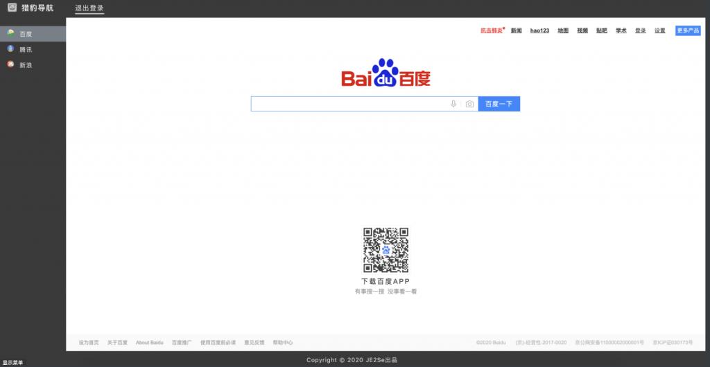 《Django-导航页面-认证-后台》